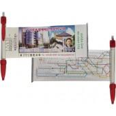 Flag/Banner Pen
